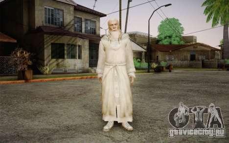 Gandalf для GTA San Andreas