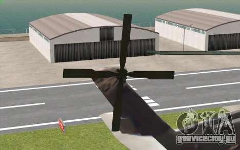 UH-60 Blackhawk для GTA San Andreas вид сзади слева
