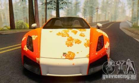 GTA Spano 2014 HQLM для GTA San Andreas вид слева