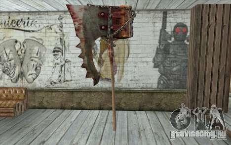 Топор палача (Resident Evil 5) для GTA San Andreas
