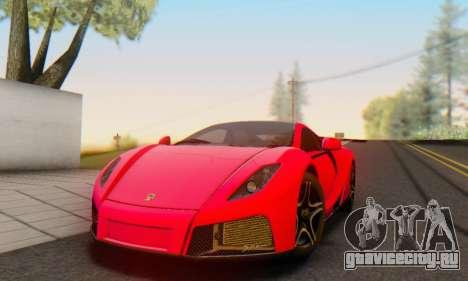 GTA Spano 2014 HQLM для GTA San Andreas