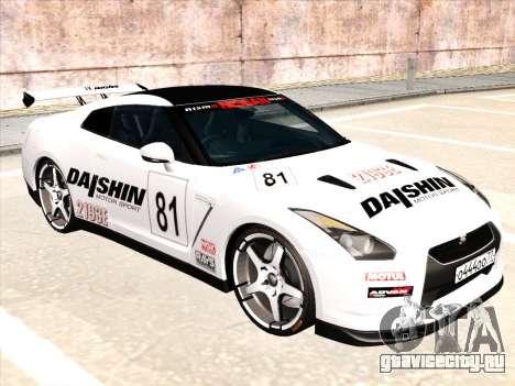 Nissan GTR-R35 Spec-V для GTA San Andreas вид сбоку
