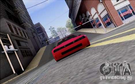 Elegy Rocket Bunny для GTA San Andreas вид сбоку