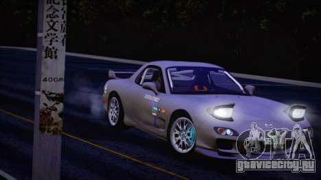Mazda RX-7 FD3S для GTA San Andreas