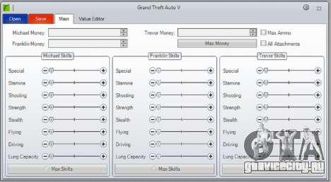 Horizon для XBOX 360 для GTA 5