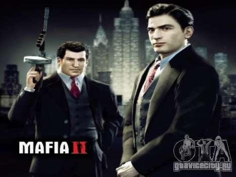 Загрузочный экран Mafia II для GTA San Andreas третий скриншот