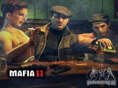Загрузочный экран Mafia II для GTA San Andreas пятый скриншот