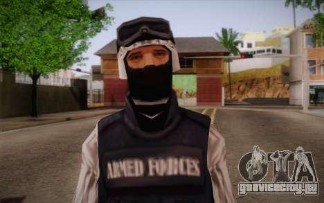 SWAT Snow Camo для GTA San Andreas третий скриншот