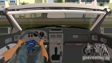 Mazda Savanna RX-7 III (FC3S) для GTA Vice City вид сзади слева