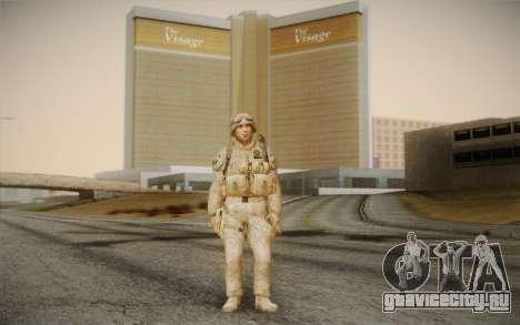 Солдат из Black Ops 2 для GTA San Andreas