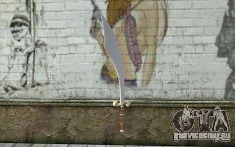 Sinbad Scimitar для GTA San Andreas