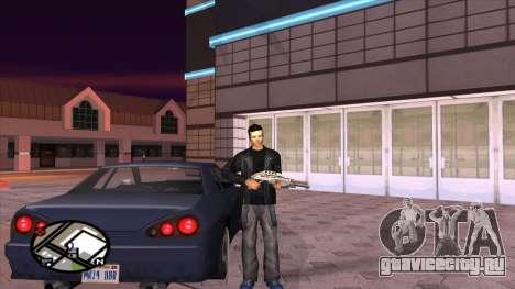 Ретекстур штанов из Binco для GTA San Andreas четвёртый скриншот