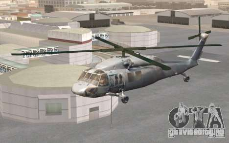 UH-60 Blackhawk для GTA San Andreas вид справа