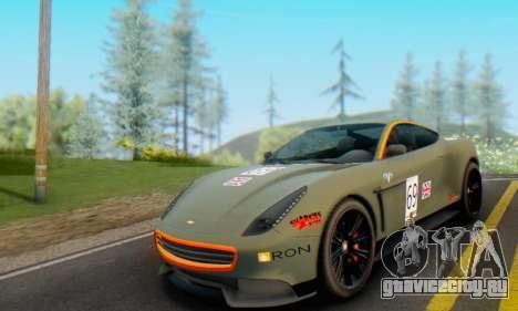Dewbauchee Massacro 1.0 для GTA San Andreas вид изнутри