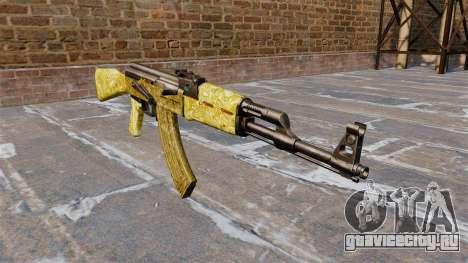 Автомат АК-47 Gold для GTA 4