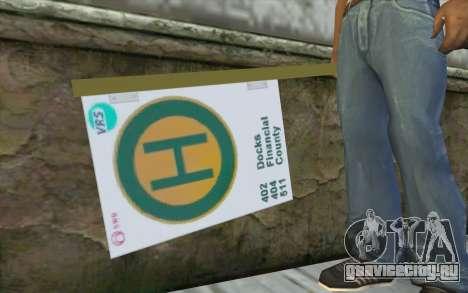 Автобусный знак для GTA San Andreas третий скриншот
