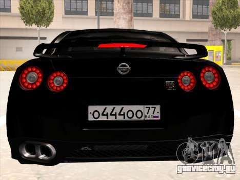 Nissan GTR-R35 Spec-V для GTA San Andreas вид сзади