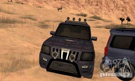 Mahindra Scorpio для GTA San Andreas вид снизу