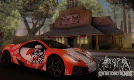 GTA Spano 2014 HQLM для GTA San Andreas вид сбоку