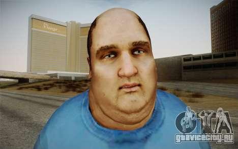 Dicker Ehegatte для GTA San Andreas третий скриншот