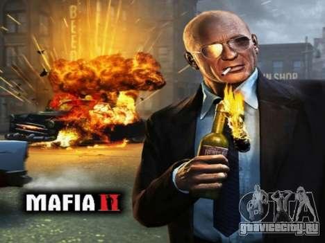 Загрузочный экран Mafia II для GTA San Andreas второй скриншот