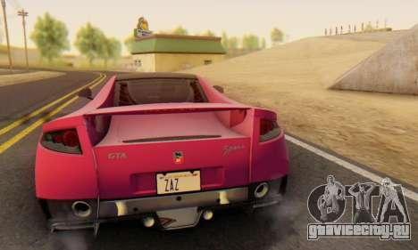GTA Spano 2014 HQLM для GTA San Andreas вид сверху