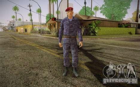 Беркут для GTA San Andreas