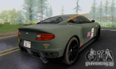 Dewbauchee Massacro 1.0 для GTA San Andreas вид сбоку