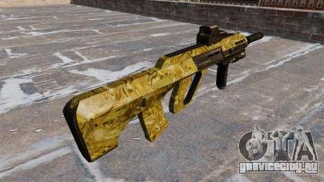 Автомат Steyr AUG-A3 Gold для GTA 4 второй скриншот