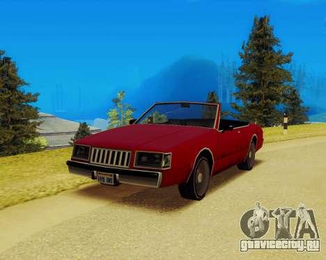 Majestic Кабриолет для GTA San Andreas