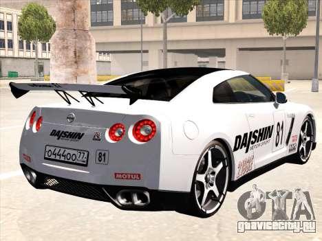 Nissan GTR-R35 Spec-V для GTA San Andreas вид снизу
