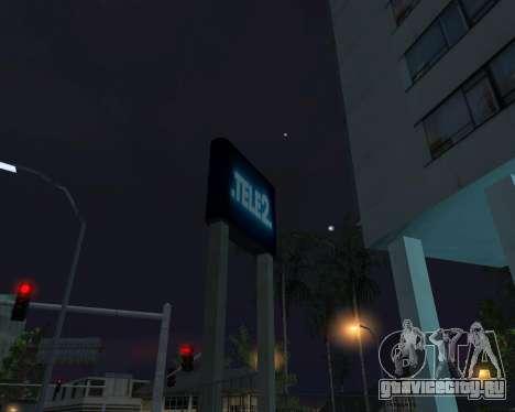 Офис TELE2 для GTA San Andreas пятый скриншот
