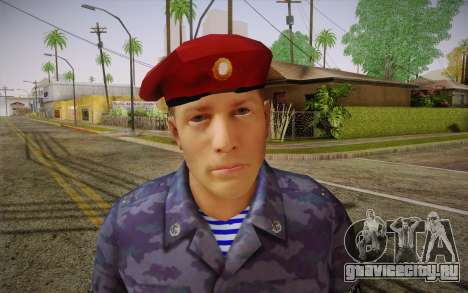 Беркут для GTA San Andreas третий скриншот