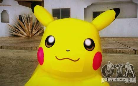 Пикачу для GTA San Andreas третий скриншот
