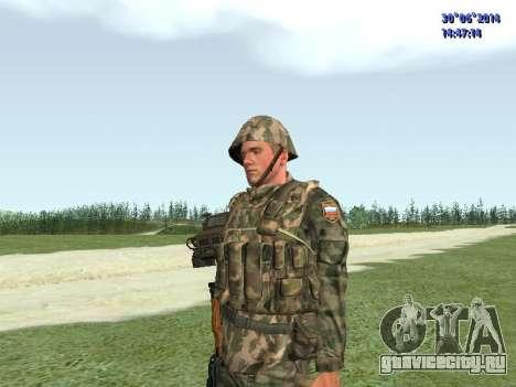 Боец ВС РФ для GTA San Andreas третий скриншот