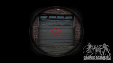 Автомат Steyr AUG-A3 Optic Dots для GTA 4 третий скриншот