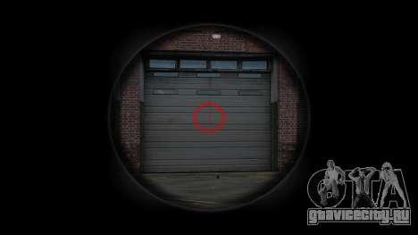 Автомат Steyr AUG-A3 Optic Red urban для GTA 4 третий скриншот