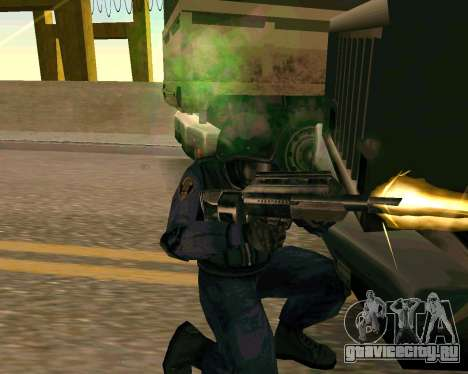 Jackhammer из Max Payne для GTA San Andreas седьмой скриншот