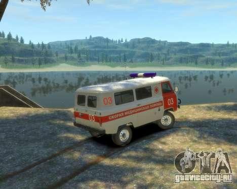 УАЗ 39629 Скорая Помощь для GTA 4 вид слева