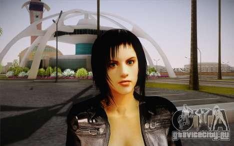 Jill Biker для GTA San Andreas третий скриншот