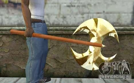 Золотой топор для GTA San Andreas третий скриншот