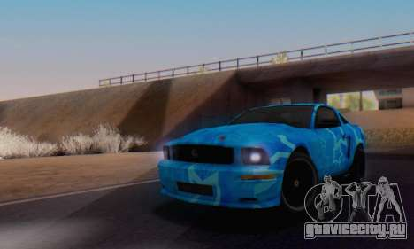 Ford Mustang Shelby Blue Star Terlingua для GTA San Andreas вид справа