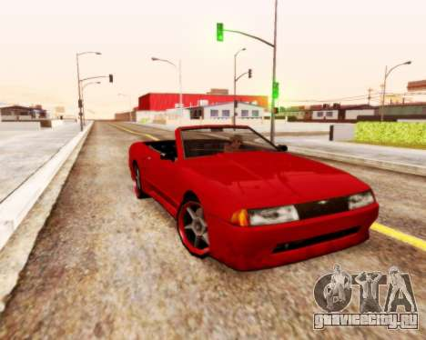 Elegy Кабриолет v1.1 для GTA San Andreas