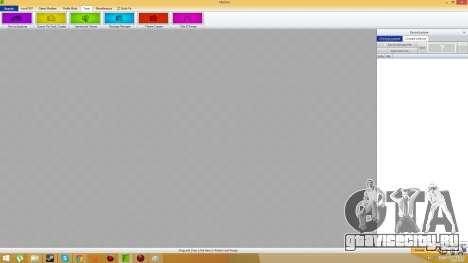 Horizon для XBOX 360 для GTA 5 пятый скриншот