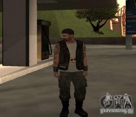 Байкер из клуба Roads Angels для GTA San Andreas