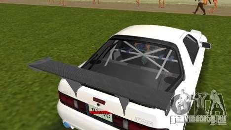 Mazda Savanna RX-7 III (FC3S) для GTA Vice City вид сзади