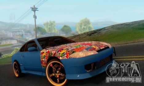Nissan Silvia S15 Metal Style для GTA San Andreas вид сзади