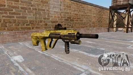 Автомат Steyr AUG-A3 Gold для GTA 4