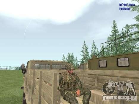 Боец ВС РФ для GTA San Andreas шестой скриншот