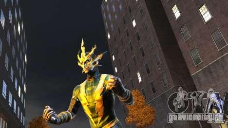 Электро для GTA San Andreas второй скриншот